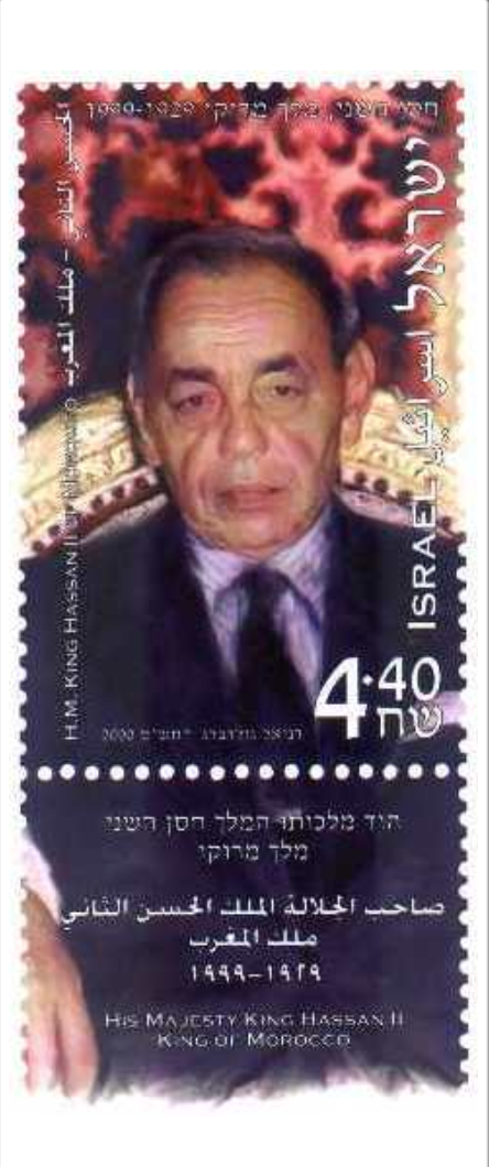 Hassan AL Thani