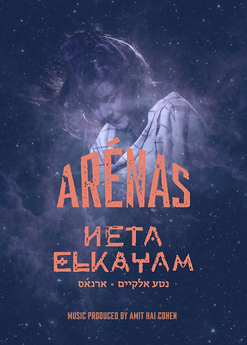 ARENAS-background.jpg