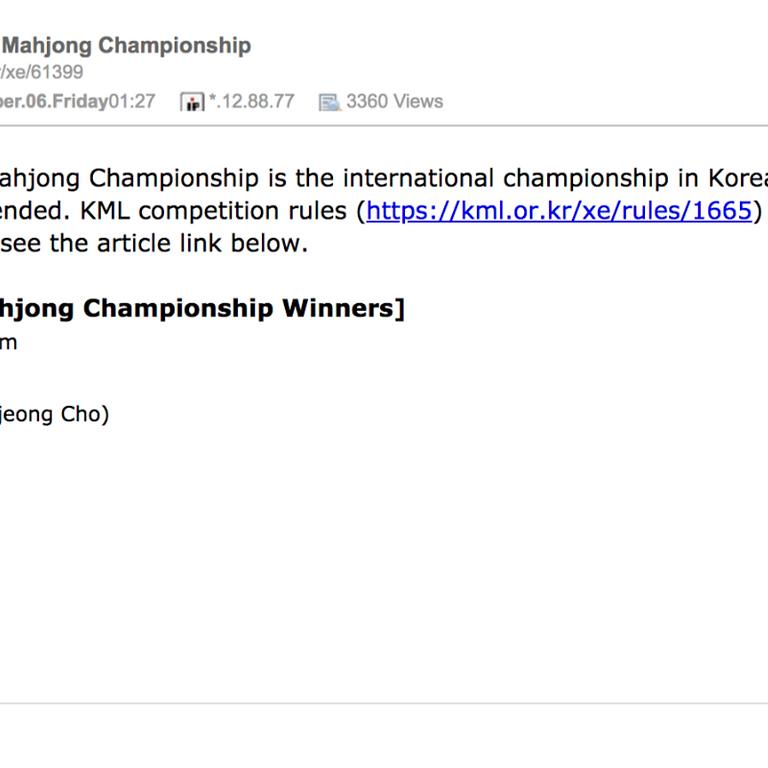 2019 Korean Riichi Mahjong Championship