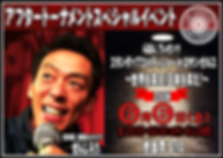 0606Zoomイベント.png