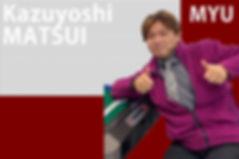 Matsui.jpg