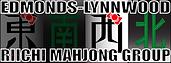 e-l riichi mahjong group logo.png