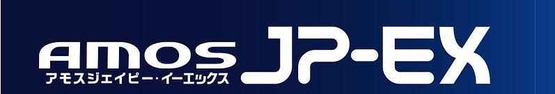 JPシリーズカタログ裏表紙_edited.jpg