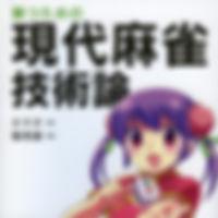 avatar_nemata.jpg