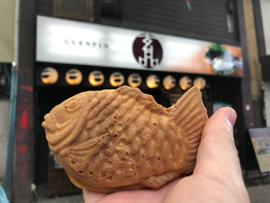 טאיאקי מאפה בצורת דג טוקיו יפן