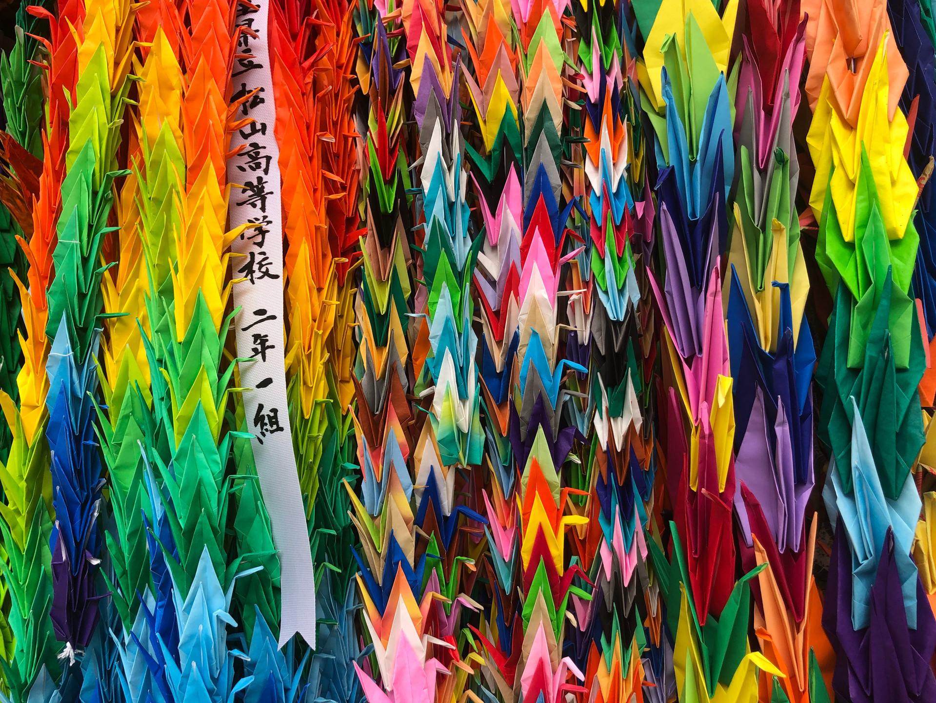 קיפולי נייר עגורים פארק השלום הירושימה