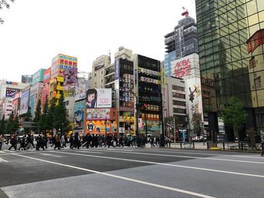 שכונת אקיהברה טוקיו Akihabara