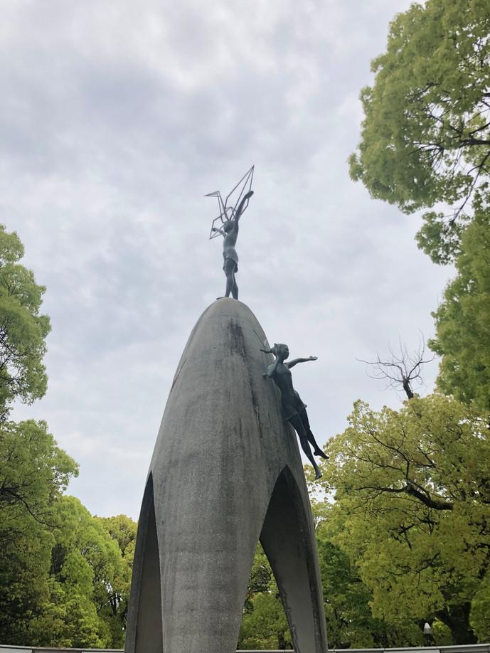 פארק השלום הירושימה Hiroshima
