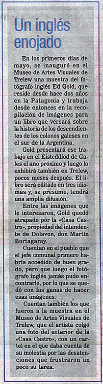 25 May 2008