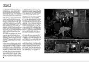 PF 08 pages 16 & 17