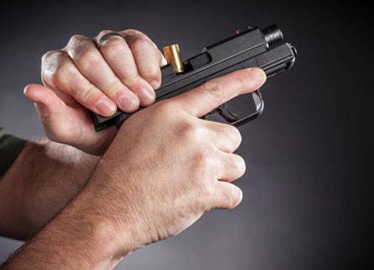 April 17 - Weapons Fundamentals - Handgun