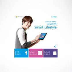 Microsoft Surface Campaign