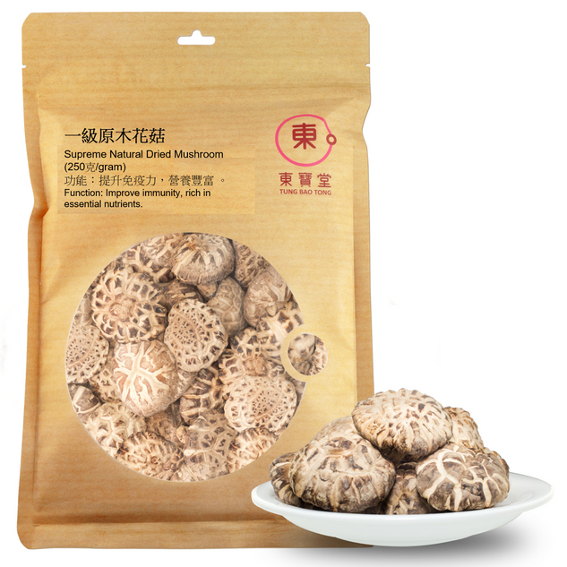 Selected Natural Dried Mushroom