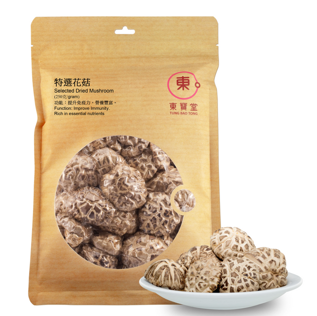 Selected Dried Mushroom