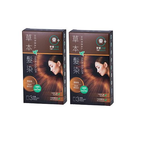 草本髮染3包裝 (2盒套裝) (深棕色)