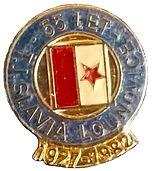 Odznak Slavia Louňovice 1982