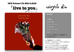 livetoyouフライヤー.png