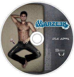 MARZEEK