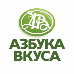 Azbuka Vkusa - high end products