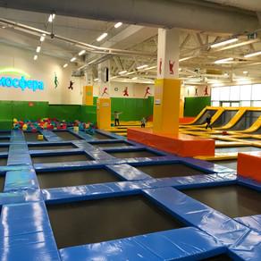 Atmosphera - indoor playground