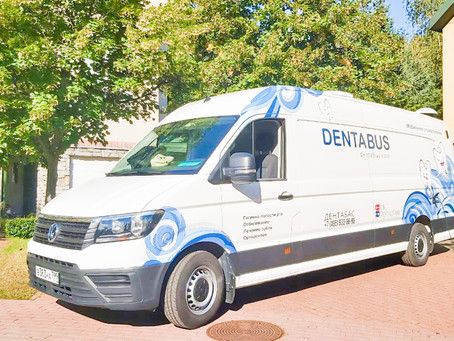 Dentabus - new mobile clinic presented by US Dental Care