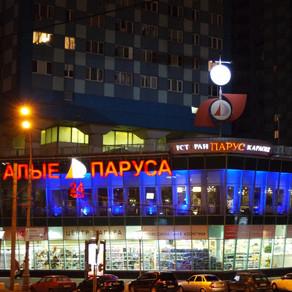 Aliye Parusa - midrange supermarket