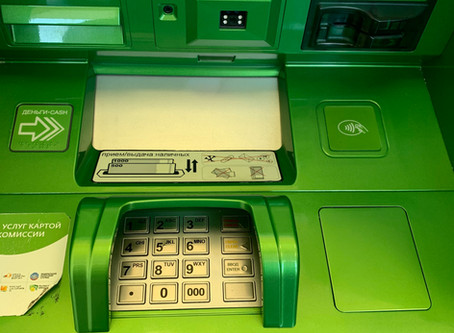 Sberbank app - mobile payment