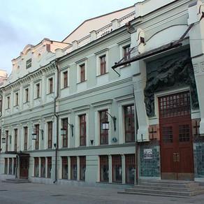 Stanislavsky and Nemirovich - Danchenko Moscow Academic Music Theatre