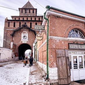 Kolomna - city escape