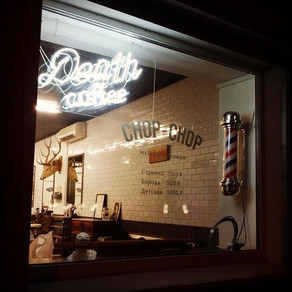 Chop Chop - Men's barbershop