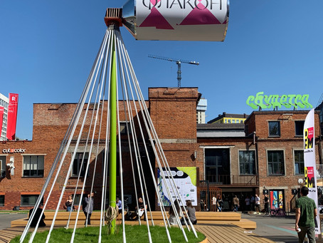 Flacon & Hlebozavod - cool urban centers