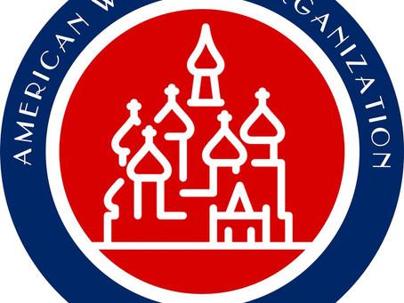 American Womens Organization