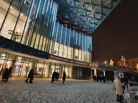 All Shostakovich symphonies in Zaryadye Hall
