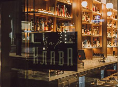 Klava - dancing&drinks