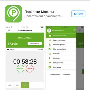 Parking app - pay&go