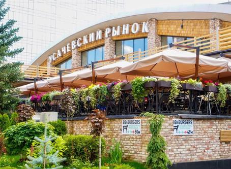 Usachevsky market - all favourites in 1
