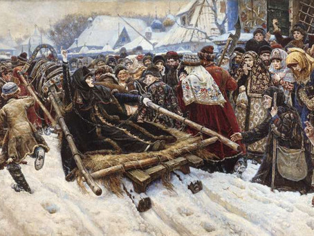 History of Russia Illustrated by Tretyakov Gallery pictures
