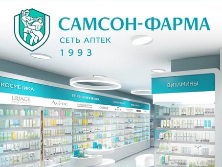 Samson Pharma - online&offline