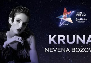 Serbia | Backing singers revealed as acoustic version of 'Kruna' is released