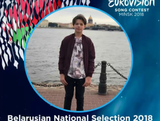 JESC 2018 | Daniel Aleks Yastremskiy will sing for Belarus