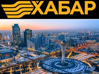Kazakhstan | Khabar agency reveals its Eurovision ambitions