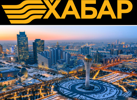 Kazakhstan | Khabar agency reveals its Eurovision ambitions