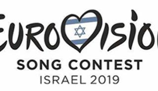Tel Aviv is getting closer to hosting Eurovision 2019