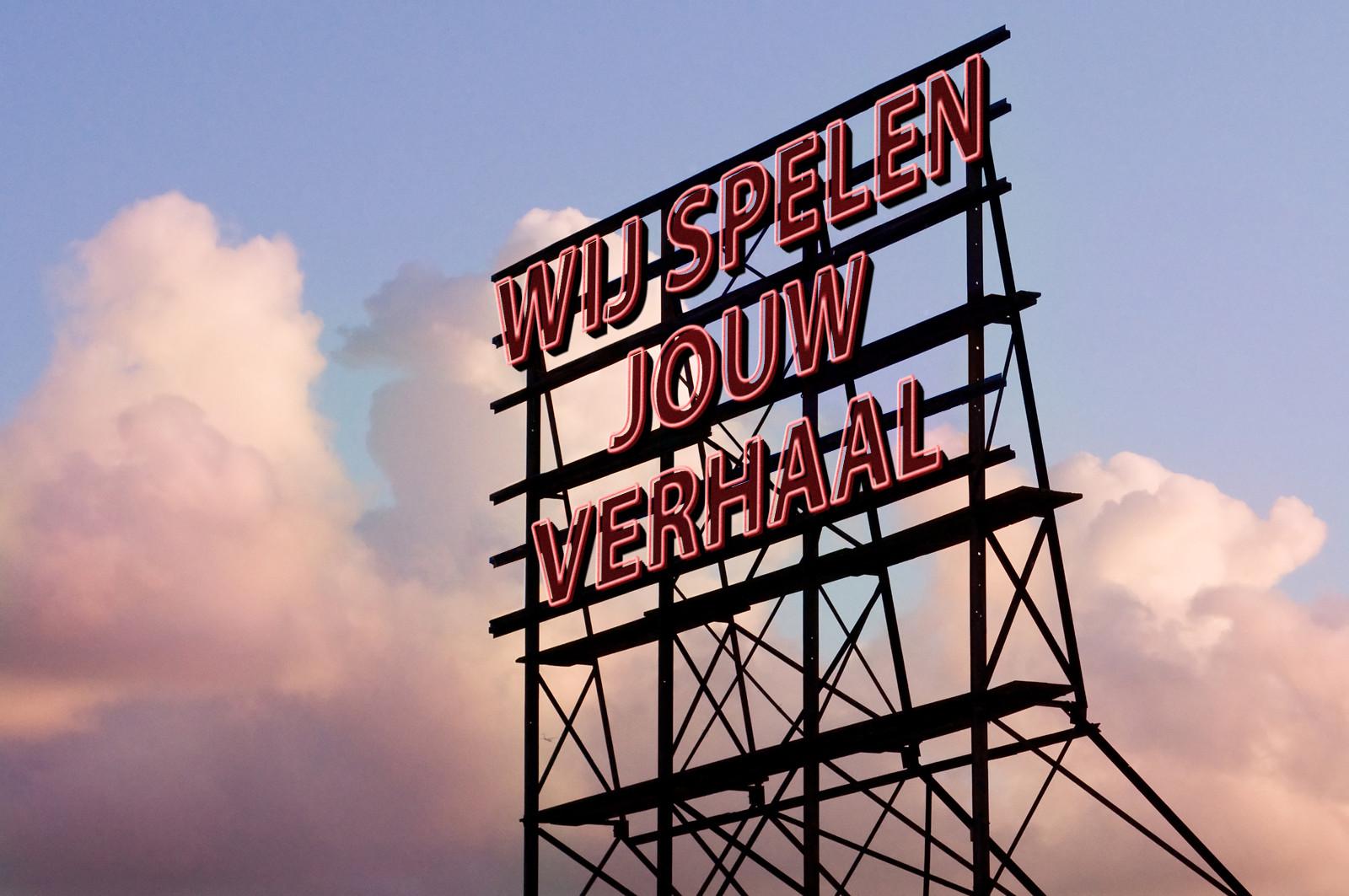 www.wijspelenjouwverhaal.nl
