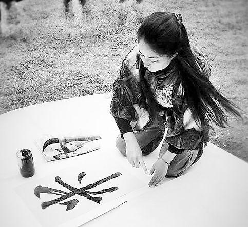 Ayuko Calligraphie.jpg