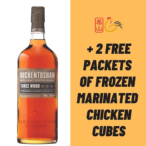 Auchentoshan Three Wood+ 2 FREE Packets of Chicken Cubes