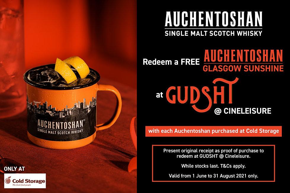 Auchentoshan promo at GudSht bar Cinelei