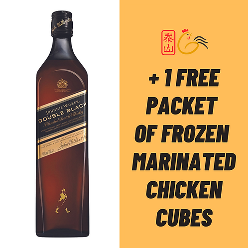 Johnnie Walker Double Black+ 1 FREE Packet of Chicken Cubes