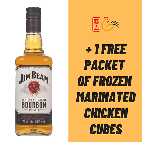 Jim Beam White+ 1 FREE Packet of Chicken Cubes