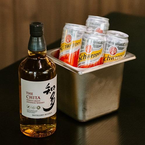 Chita Single Grain Whisky - Boozy Bundle